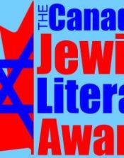 Canadian Jewish Literary Awards Logo